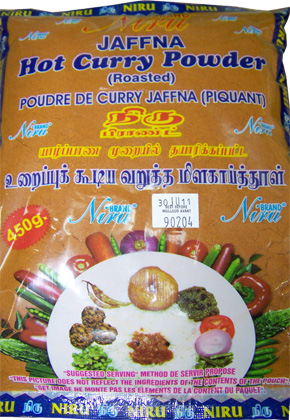 HOT Roasted curry powderat Kapruka Online forGrocery