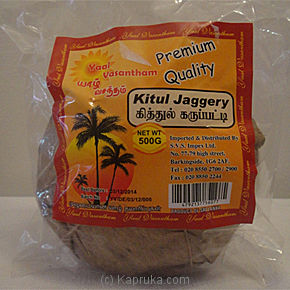 Kithul Jaggery at Kapruka Online for Grocery