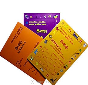 1-3 Stage Sinhala Books at Kapruka Online for Grocery