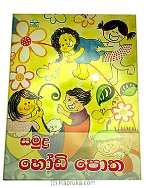 Sree gokulam crackers online booking