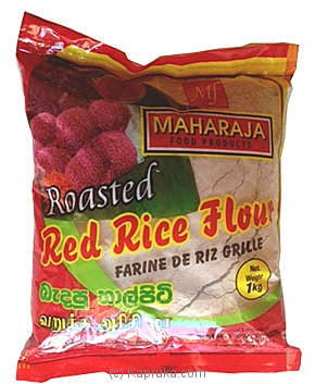 Rosted Red Rice Flour - Sri Lankan Grocery in UK Red Rice Flour