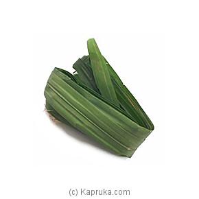 Fresh Rampe Leaves - Kapruka Product ukgrocery987