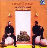 bathiya and santhush tharunyaye mp3