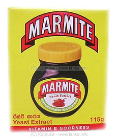 Marmite 55gat Kapruka Online for Grocery