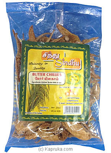 Dry Butter Chilliesat Kapruka Online for Grocery