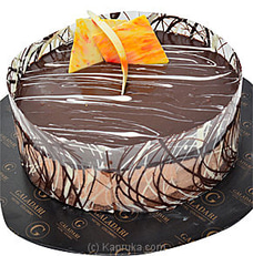 Galadari Chocolate Mousse Cake at Kapruka Online