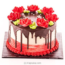You Mean Everything To Me cake at Kapruka Online