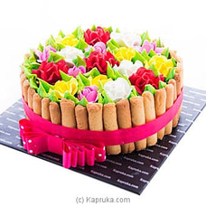 Basket Of Blooms Chocolate Cakeat Kapruka Online for cakes