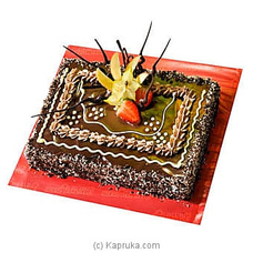 Balkan Cake By Mahaweli Reach at Kapruka Online for cakes