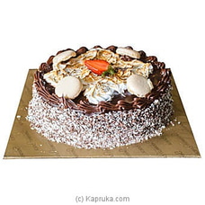 Chocolate And Mocha Cake By Mahaweli Reach at Kapruka Online for cakes