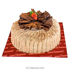 Mocha and Choco Flower Cake By Mahaweli Reach at Kapruka Online for cakes
