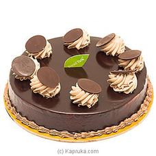 Special Fudge Cake By Breadtalk at Kapruka Online for cakes