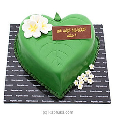 Prosperity Of New Yearat Kapruka Online for cakes