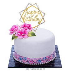 Flourishing Day Happy Birthday Cake at Kapruka Online