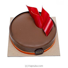 Hilton Sticky Nutty Cake By Hilton at Kapruka Online for cakes
