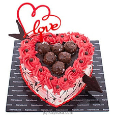 Cupid`s Arrow Heart Gateau at Kapruka Online