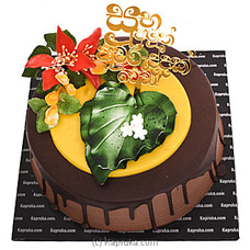 New Year Greeti..at Kapruka Online for cakes