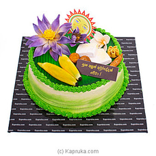 New Year Pros..at Kapruka Online for cakes