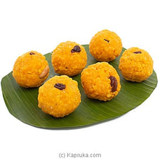 Laddu 20 Piece Pack at Kapruka Online