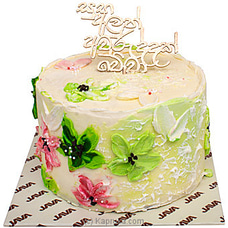 Java New Year Moist Chocolate Vanila Cakeat Kapruka Online for cakes