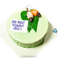 Waters Edge Avurudu Kaju Cakeat Kapruka Online for cakes