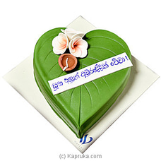 Waters Edge Traditional Avurudu Cakeat Kapruka Online for cakes