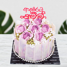 `Adarei Amma` Blooming Flower Gateauxat Kapruka Online for cakes