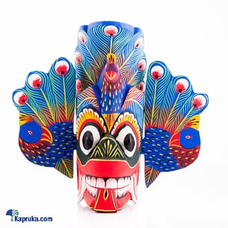 Traditional Wooden Mask Mayura (peacock) - 8 Inch at Kapruka Online