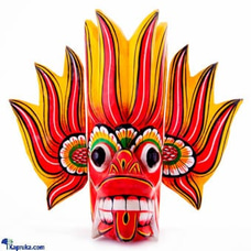 Traditional Wooden Mask Gini Raksha (Fire) - 8 Inchat Kapruka Online for cross_border