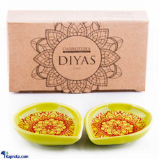Design Based Diya - Pack Of 2 (Green)at Kapruka Online for cross_border