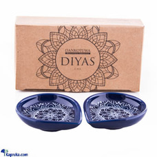 Design Based Diya - Pack Of 2 (Blue)at Kapruka Online for cross_border