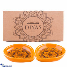 Design Based Diya - Pack Of 2 (Orange)at Kapruka Online for cross_border