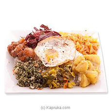 Regular Lunch Pack - Fried Eggat Kapruka Online for specialGifts