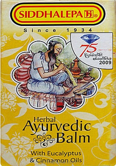 Siddhalepa - Ayurvedic Herbal Balm - 50g By Siddhalepa at Kapruka Online for specialGifts