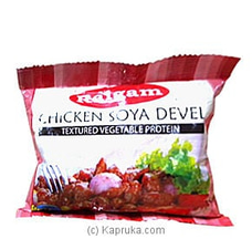 Raigam Chicken Soya Devel Pack - 110g By Raigam at Kapruka Online for specialGifts
