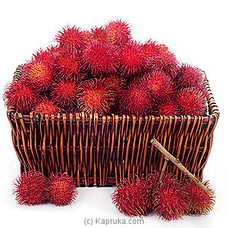 50 Rambutan Basket at Kapruka Online