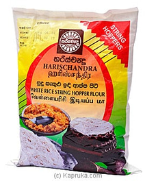 Harischandra White Rice String Hopper Flour at Kapruka Online