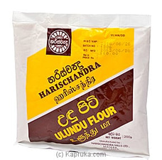 Harischandra  Ulundu Flour By Harischandra at Kapruka Online for specialGifts