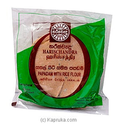 Harischandra Rice Flour Papadam 70g By Harischandra at Kapruka Online for specialGifts