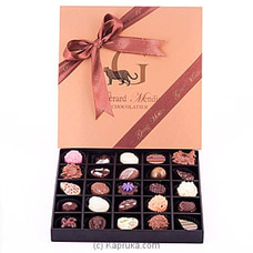 25 Piece Chocolate Wooden Box (GMC) By GMC at Kapruka Online for specialGifts