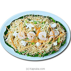 Seafood Noodles In a Banana Leaf By Chinese Dragon Cafe at Kapruka Online forspecialGifts