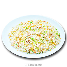 Fried Rice With Chicken at Kapruka Online