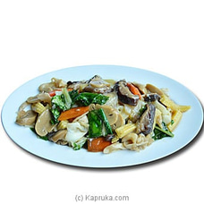 Mixed Vegetable with Mushroom and Baby corn By Chinese Dragon Cafe at Kapruka Online forspecialGifts