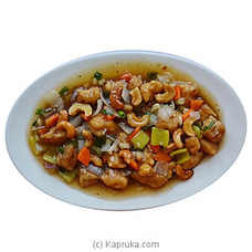 Diced Chicken With Nuts - 80 By Chinese Dragon Cafe at Kapruka Online forspecialGifts