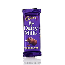 Cadbury Milk Chocolate -50g at Kapruka Online