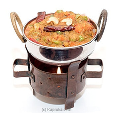 Kadai Vegetableat Kapruka Online forspecialGifts