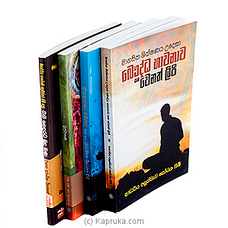 Philosophy Of Buddhism book set at Kapruka Online