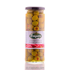 Spanish Oliver Beans 450g By Fragata at Kapruka Online for specialGifts