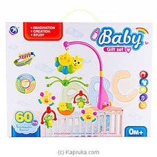 Baby Bed Bell Rattle Toy at Kapruka Online