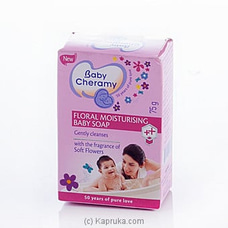 Baby Cheramy Floral Moisturising Soap 100g By Baby Cheramy at Kapruka Online for specialGifts